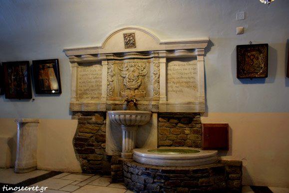 Zoodoxou Pigis church