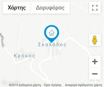 SKALADOS-MAP