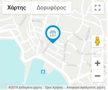 ARMONIA-MAP
