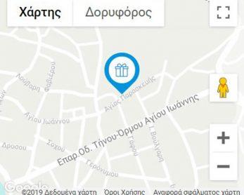 ENA-KARO-MAP
