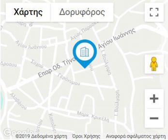 Galini MAP