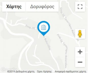 Inspire-Aegean MAP