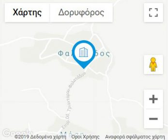 Lefkes MAP