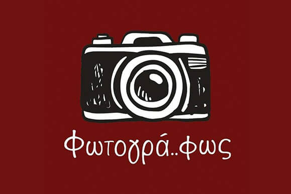 fotografos