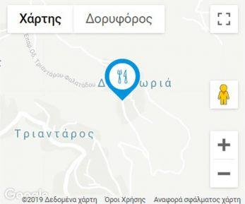 DYO-CHORIA-TAVERN-MAP