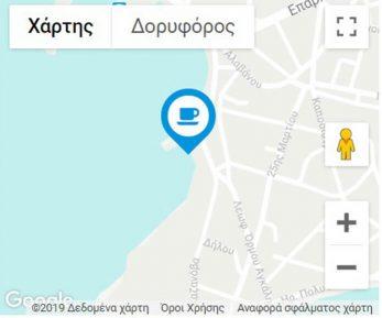 Aiolia MAP