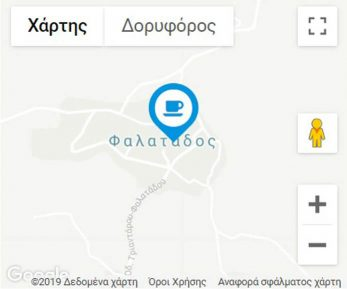 Antamoma MAP