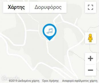 Boheme MAP