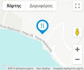 MAISTRALI-MAP