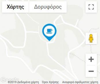 Megalos-Kafenes MAP