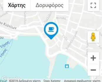 Noufara MAP