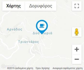 Sto-Kapaki MAP