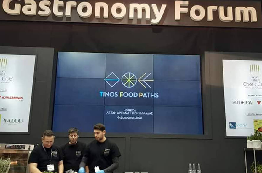 Tinos Food Paths HORECA 2020