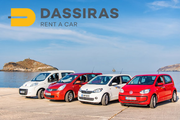 DASSIRAS RENT A CAR TINOS